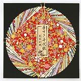 Origami - Loisirs Créatifs - Assortiment de Papier Washi à Motifs Japonais Traditionnels (Yuzen Washi) et de Papier Washi uni (Mingei Washi) - Motifs et Couleurs Assortis - 40 feuilles au total - 10cm x 10cm...