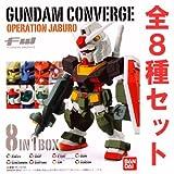FW GUNDAM CONVERGE(ガンダムコンバージ) オペレーションジャブロー 【全8種セット(フルコンプ)】