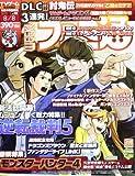 週刊 ファミ通 2013年 8/8号 [雑誌]