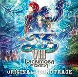 イースVIII -Lacrimosa of DANA- オリジナルサウンドトラック ランキングお取り寄せ