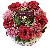 花由 プリザーブド フラワーケーキ ホールタイプ 4.ベリーベリー フラワーギフト プリザーブドフラワー ブリザードフラワー 誕生日プレゼント 女性 結婚祝い お祝い 花