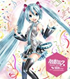 初音ミク Thank you 1826 Days