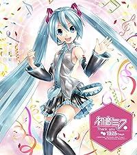 初音ミク Thank you 1826 Days~SEGA feat.HATSUNE MIKU Project 5th Anniversary Selection~(「初音ミク Thank you 1826 Days スペシャル・パンフレット」付)(初回生産限定盤)(Blu-ray Disc付)