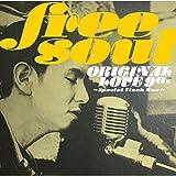 Free Soul Original Love 90s ~ Special 7inch Box [Analog]