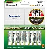 パナソニック 充電式EVOLTA 単3形充電池 8本パック スタンダード 専用ケース付 BK-3MLE/8HC