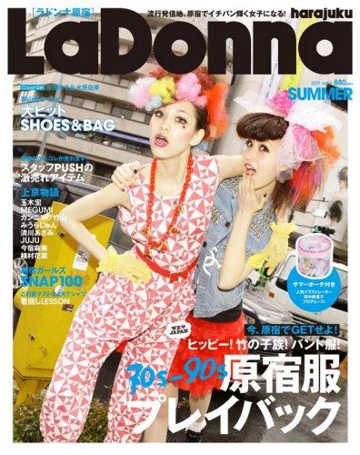 LaDonna harajuku 2011年Vol.5 大きい表紙画像