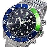 セイコー SEIKO クロノ ソーラー メンズ 腕時計 SSC239P1 ブルー/グリーン 逆輸入