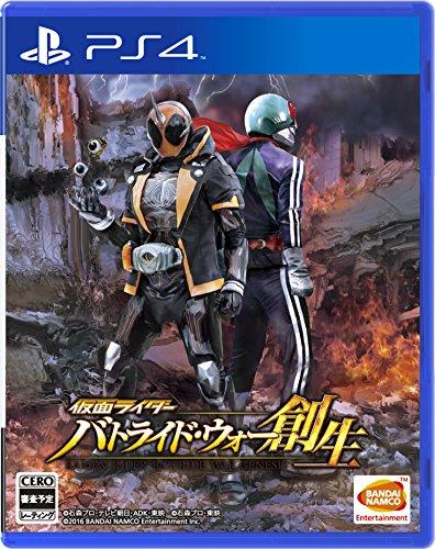 【PS4版】仮面ライダー バトライド・ウォー 創生