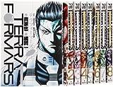 テラフォーマーズ コミック 1-8巻セット (ヤングジャンプコミックス)