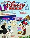 Disney FAN (ディズニーファン) 2015年 03月号