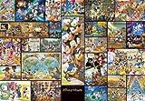 2000ピース ジグソーパズルアート集 ミッキーマウス <ぎゅっとサイズ> DG-2000-533
