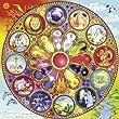 Schmidt - 59200 - Puzzle Classique - Puzzle Carr� - Astrologie