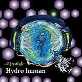 Hydro human