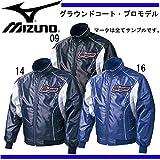 ミズノ(MIZUNO) グラウンドコート プロモデル 52WM335 09 ブラック/ホワイト O