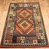 Gabbeh Rug 51 C Tribal Modern Traditional Terracotta Beige Multi 120 x 180cm (4ft x 6ft approx)