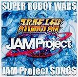 ゲーム「スーパーロボット大戦」シリーズ主題歌集