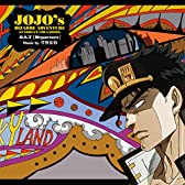 ジョジョの奇妙な冒険 スターダストクルセイダース O.S.T[Departure]