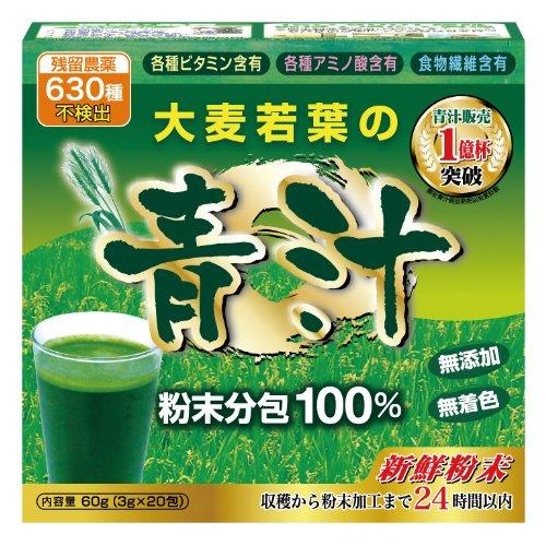アルファ 大麦若葉の青汁 20包