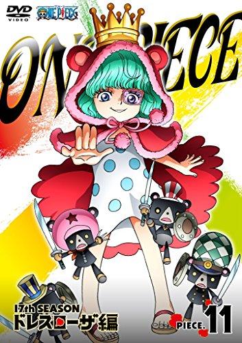 ONE PIECE ワンピース 17THシーズン ドレスローザ編 piece.11 [DVD]