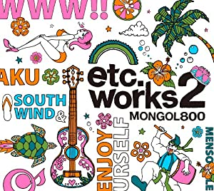 MONGOL800 - ETC. WORKS 2 - Amazon.com Music