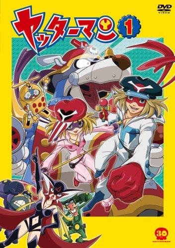 ヤッターマン 1 [DVD]