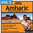 Instant Immersion Level 1 - Amharic [Download]