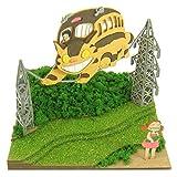 Estudio Ghibli mini-Mae y Cat Bus MP07-04 (Arte de papel)
