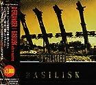 BASILISK()