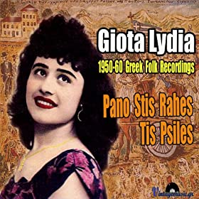 giota panagiota mou giota lydia from the album pano stis rahes tis