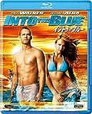 イントゥ・ザ・ブルー [Blu-ray]