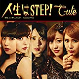 ���� �ͤ��褦����??/ Summer Wind/������STEP! (�������������C)(DVD��)