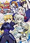 魔法少女リリカルなのはViVid 第12巻 2014年07月25日発売