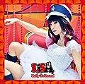 Rally Go Round(初回生産限定盤)(DVD付)