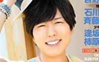 ボイスアニメージュ2014 AUTUMN (ロマンアルバム)