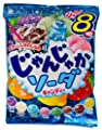 "Lion ""Noisy"" 8-flavor Soda Hard Candy (Japanese Import) [JI-ICIC] by Lion"
