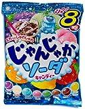 "Lion ""Noisy"" 8-flavor Soda Hard Candy (Japanese Import) [JI-ICIC]"