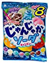 "Lion ""Noisy"" 8-flavor Soda Hard Candy…"