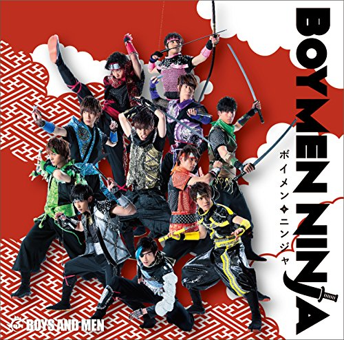 BOYMEN NINJA(Type A)(DVD付)