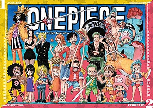 『ONE PIECE』コミックカレンダー2015 壁掛け型 (集英社コミックカレンダー2015)