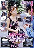 "熟女ナンパ""五十路"" ~大塚編~ [DVD] TIFJ-28"