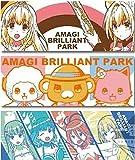 Ichiban Kuji Amagi Brilliant Park CPrize towel