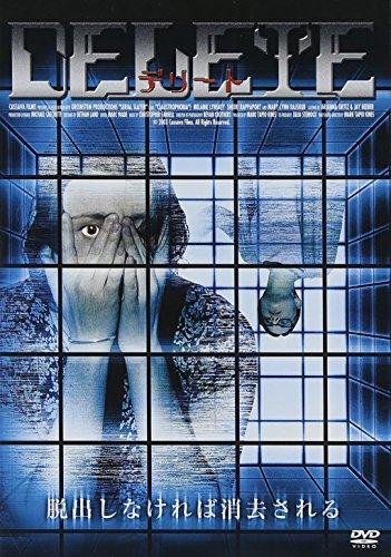 DELETE [DVD]