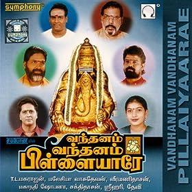 Onbathu Kolum (Language: Tamil; Genre: Ganesha-Pillaiyarpatti)