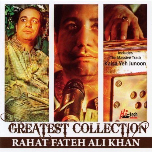 Eh Hu (Rahat Collection)