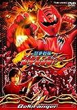 獣拳戦隊ゲキレンジャー 全12巻セット [マーケットプレイス DVDセット]
