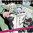 ラジオCD「武装神姫 マスターのためのラジオです。 Vol.3」