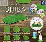 マイリトルガーデン SHIBA 緑のぬくもりマット  全6種セット ガチャガチャ