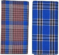 SRS Men Cotton Lungi Combo of 2 (Multi-Coloured, 48 cm)