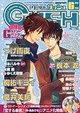 GUSH (ガッシュ) 2010年 06月号 [雑誌]