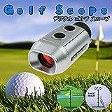 GoodsLand 日本語説明書 デジタル ゴルフ スコープ 距離計 単眼鏡 距離 測定 可能 ゴルフレンジ ファインダー ピン コース GD-GOLF-SP